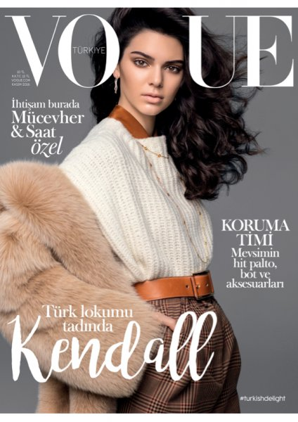 VOGUE TURKEY, ViBi Venezia, 11.16-page1
